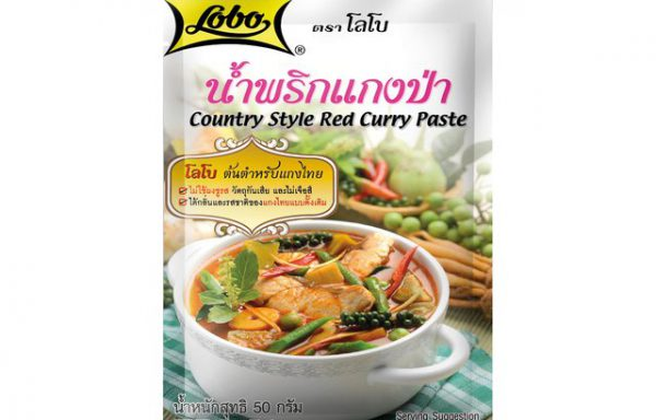 Country Style Red Curry Paste 50 G