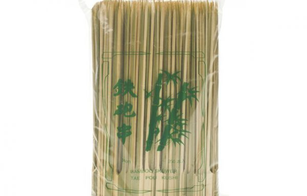 Bamboo Satay Skewers