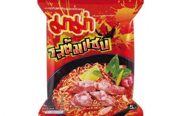 Instant Noodles Tom Saab 55 G