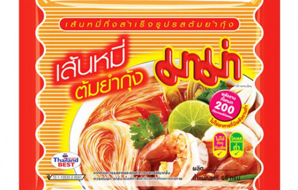 Instant Tom Yam Koong Rice Vermicelli