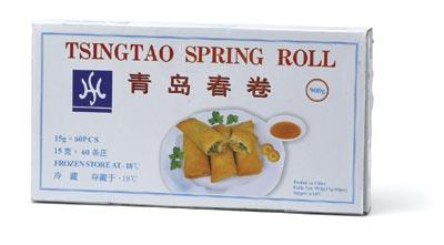 Mini Veggie Spring Rolls