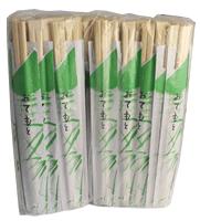 Green Wrap Bamboo Chopsticks