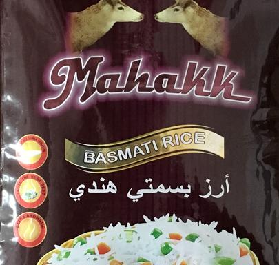 Mahakk Basmati ris 5kg
