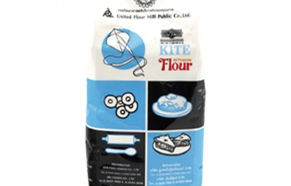 All Purpose Flour 1 KG