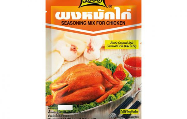 Chicken Seasoning Mix 100 G