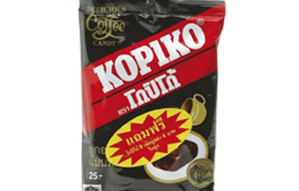 Coffee Candy 150 G