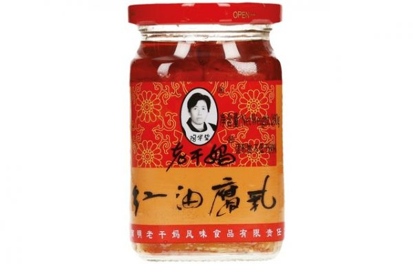 Chilli oil with bean curd 260 G
