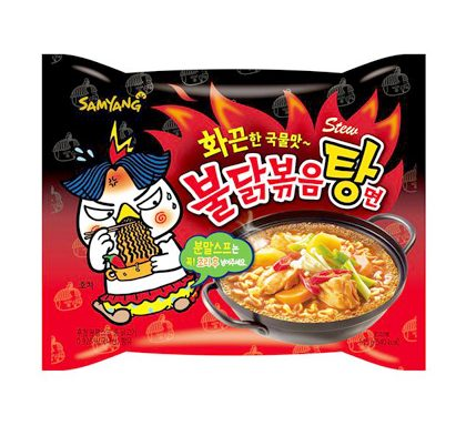 SAMYANG HOT CHICKEN RAMEN (STEW)-MULTI (145G)