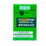 SG Eagle Brand Medicated Oil