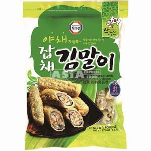 Seaweed Roll (Vegetable)