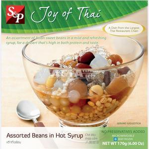 S&P  Assorted Beans in Syrup