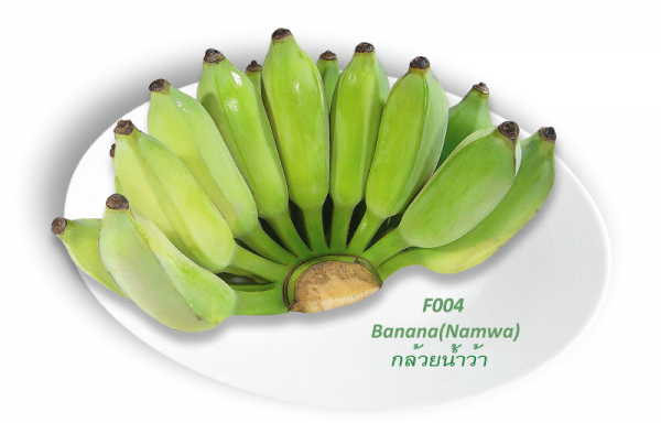 Banana (Namwa) / กล้วยน้ำว้า