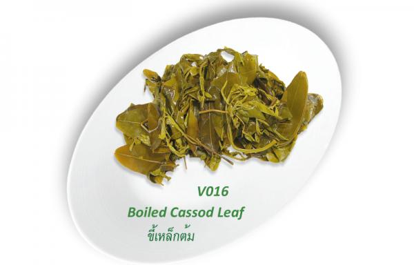 Boiled Cassod Leaf / ขี้เหล็กต้ม