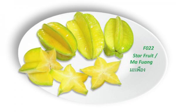 Star Fruit / มะเฟือง