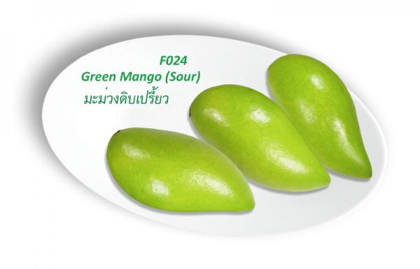 Green Mango (Sour) / มะม่วงดิบเปรี้ยว