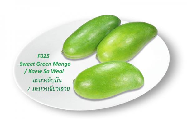 Sweet Green Mango / Kaew Sa Weai / มะม่วงดิบมัน / มะม่วงเขียวเสวย