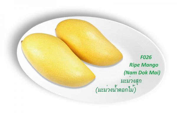 Ripe Mango (Nam Dok Mai) / มะม่วงสุก (มะม่วงน้ำดอกไม้)