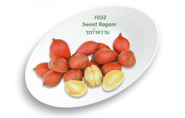 Sweet Ragam / ระกำหวาน