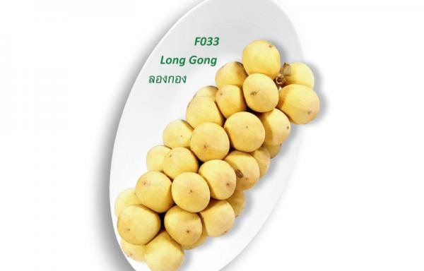 Long Gong / ลองกอง