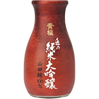 KIZAKURA Sake 15% vol 180ml