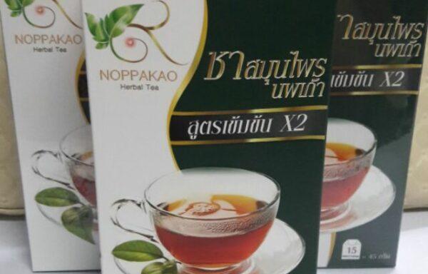 ชาสมุนไพรนพเก้า (NOPPAKAO Herbal Tea)
